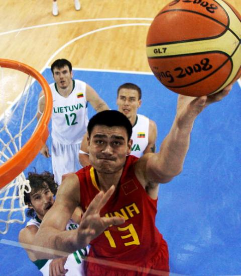 The giant Yao Ming helped China reach the quarter-finals of Beijing 2008 where they lost to Lithuania ©Getty Images