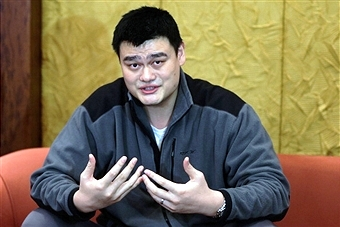 Yao Ming has been announced as the latest Nanjing 2014 Ambassador ©Getty Images