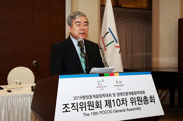 Cho Yang-ho has been confirmed as the new President of Pyeongchang 2014 ©Pyeongchang 2018