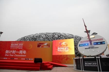 A coundown clock has been launched to mark one year to go until the World Athletics Championships ©IAAF
