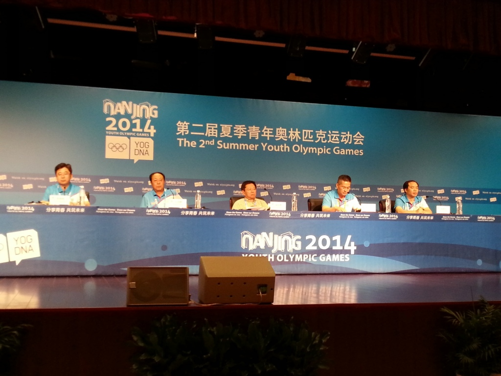 A press conference was held here in Nanjing to discuss the wushu tournament being held next week ©ITG