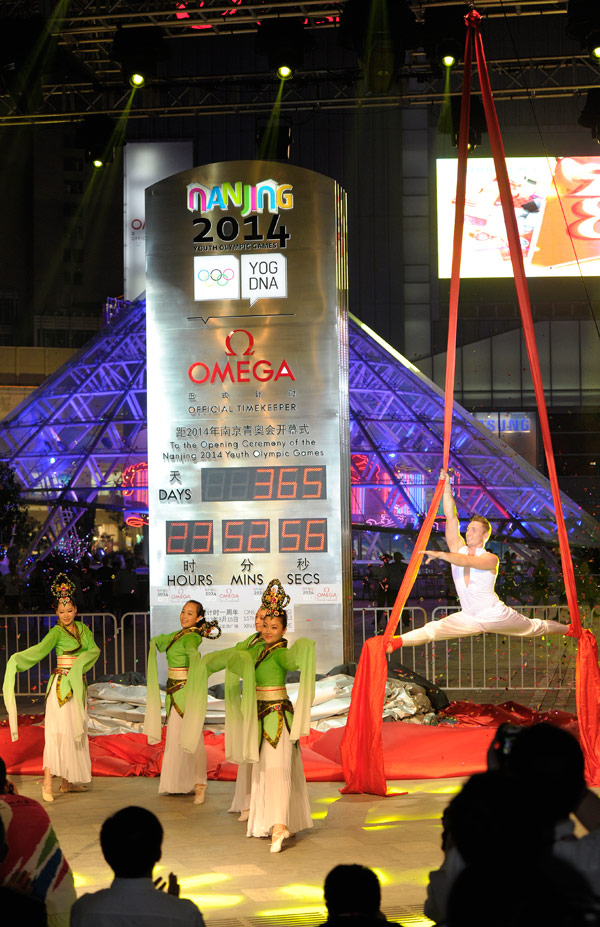An Omega Countdown Clock was introduced last August with a year to go until the Opening Ceremony of Nanjing 2014 ©IOC