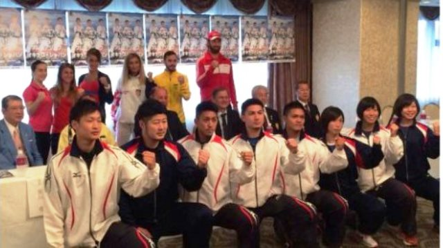 Around 350 competitors are set to take part over two days of action in Okinawa ©WKF