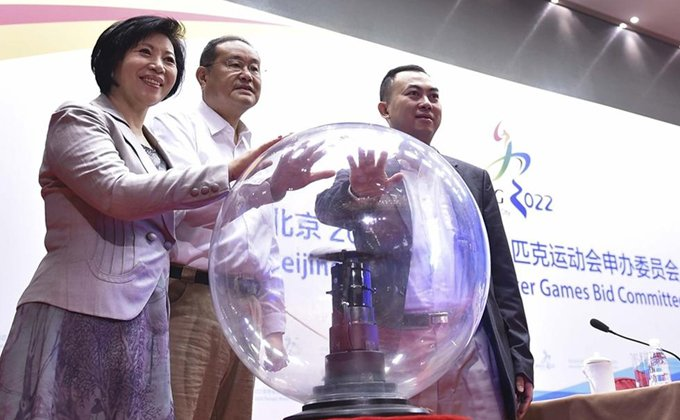 Beijing has launched a new website to coincide with the one-year to go countdown until a decision is made on which city is chosen to host the 2022 Winter Olympics and Paralympics ©Beijing 2022