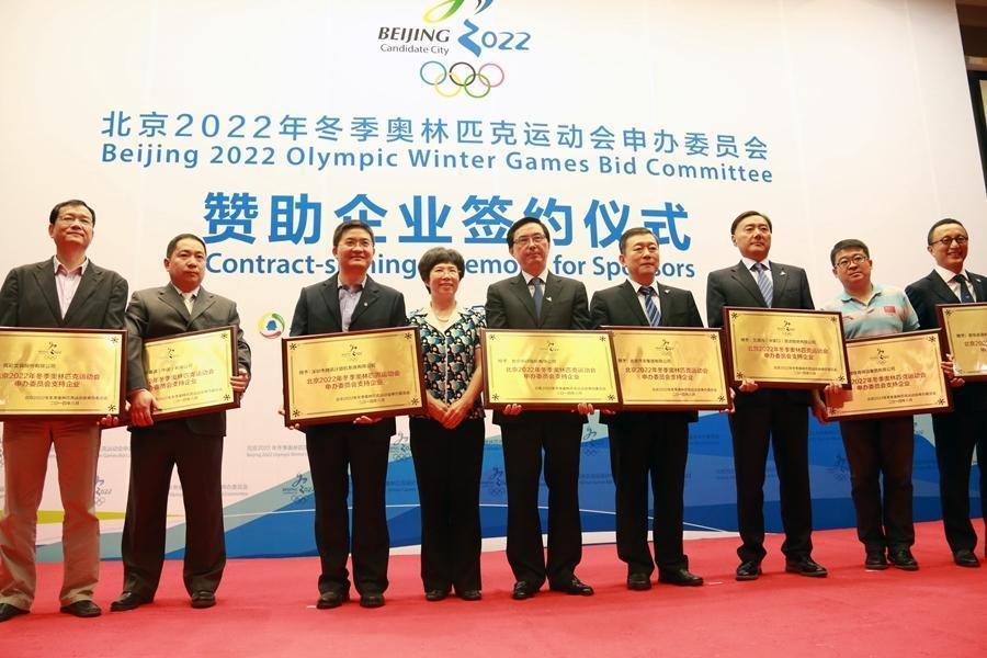 Eight sponsors have been signed to support Beijing's bid for the 2022 Winter Olympic and Paralympic Games ©Beijing 2022