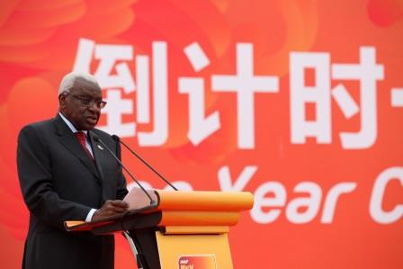 IAAF President Lamine Diack was among the speakers at the anniversary celebrations ©IAAF