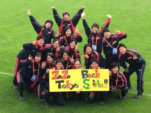 Japan's softball world champions have shown their support to get the sport on to the programme for the Tokyo 2020 Olympics ©WBSC