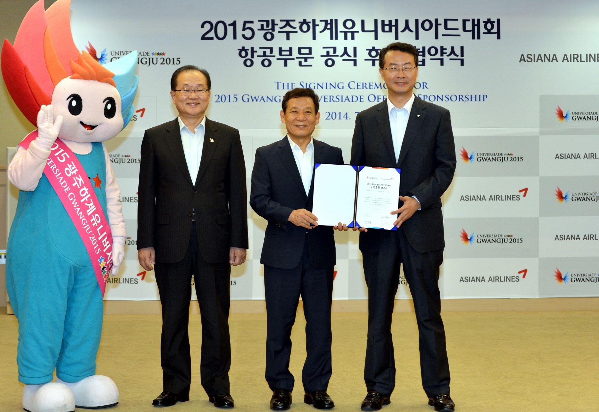 Kim Yoon-suk, Yoon Jang-hyun and Kim Soo-cheon at the official Gwangju 2015 and Asiana Airlines sponsorship agreement ceremony ©Gwangju 2015