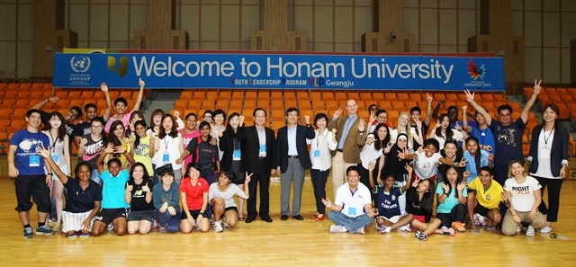 Participants will take part in a range of activities across 12 days on the Youth Leadership Programme ©Gwangju 2015