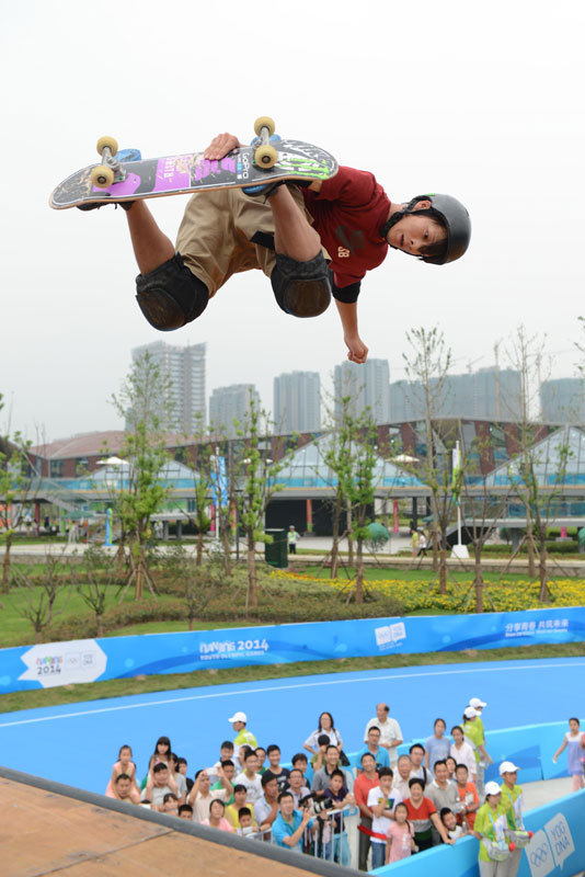 Skateboarding is among sports given the opportunity to showcase themselves at the Sports Lab in Nanjing ©Nanjing 2014