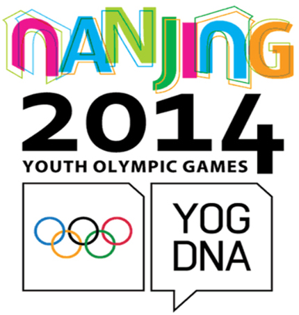 The IOC remain confident Twitter and Facebook will be available during Nanjing 2014 ©Nanjing 2014
