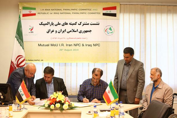 The National Paralympic Committees of Iraq and Iran signed the Memorandum of Understanding last week ©NPC Iran