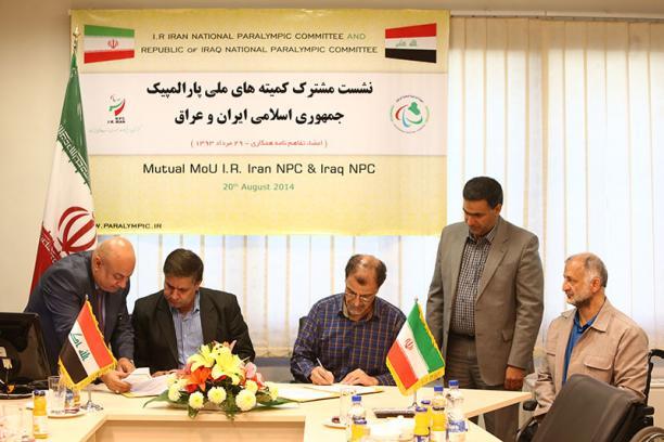The National Paralympic Committees of Iraq and Iran signed the Memorandum of Understanding last week ©NPC Iran
