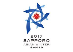 The OCA has announced the dates for the Sapporo 2017 Asian Winter Games ©Sapporo 2017