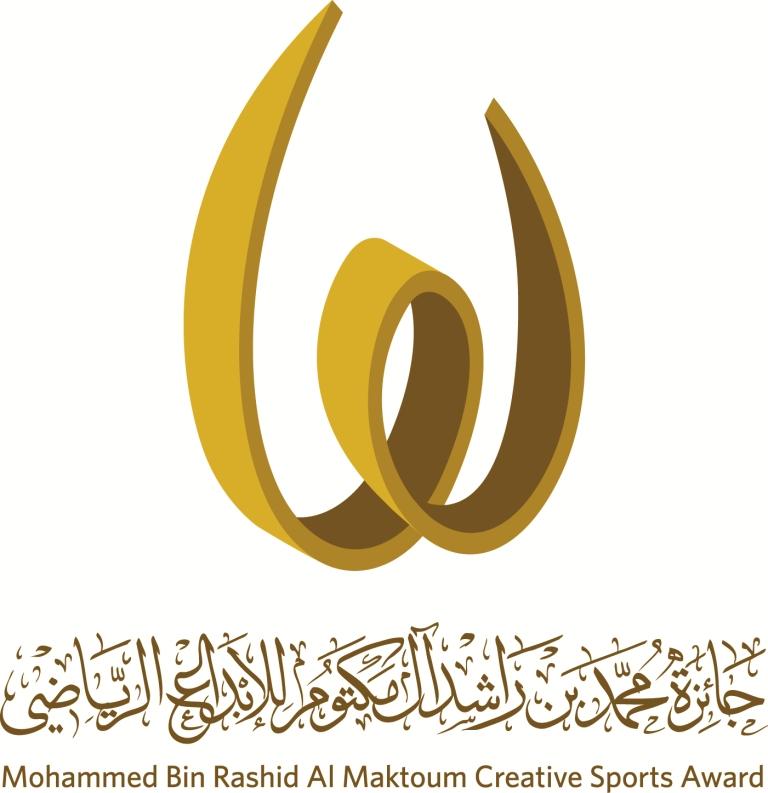 The deadline is approaching for Mohammed Bin Rashid Al Maktoum Creative Sports Awards entries ©Mohammed Bin Rashid Al Maktoum Creative Sports Awards