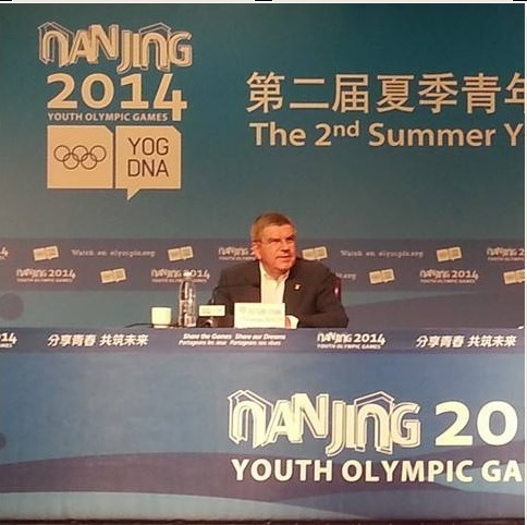 Thomas Bach has provided further indication of his willingness to reform the Olympic programme ©ITG
