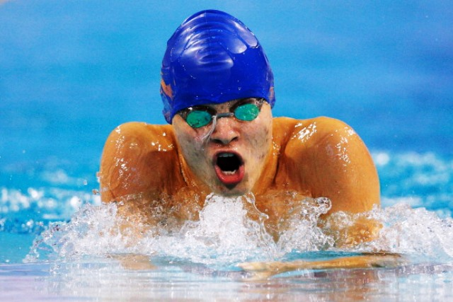 Yevheniy Bohodayko helped Ukraine to win 10 golds on day five of the IPC Swimming European Championships ©Getty Images