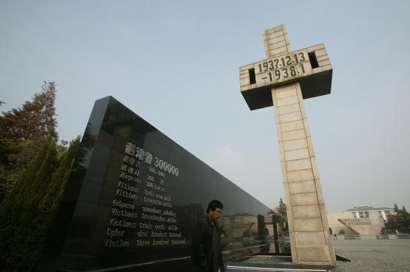 The Nanjing Massacre of 1937 is a factor in concerns over possible tensions between China and Japan during the Games ©Getty Images