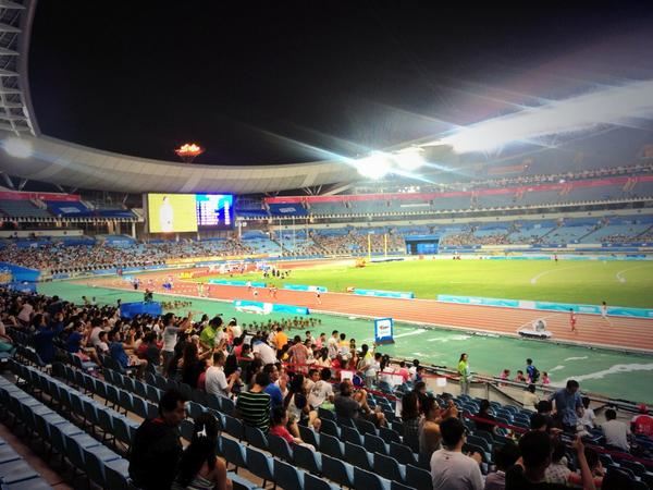 Athletics action is about to begin here in Nanjing ©Twitter