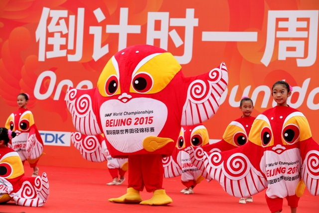 Yaner the Swallow was unveiled today as the official mascot for next year's IAAF World Championships in Beijing during a special ceremony in the Chinese capital ©IAAF