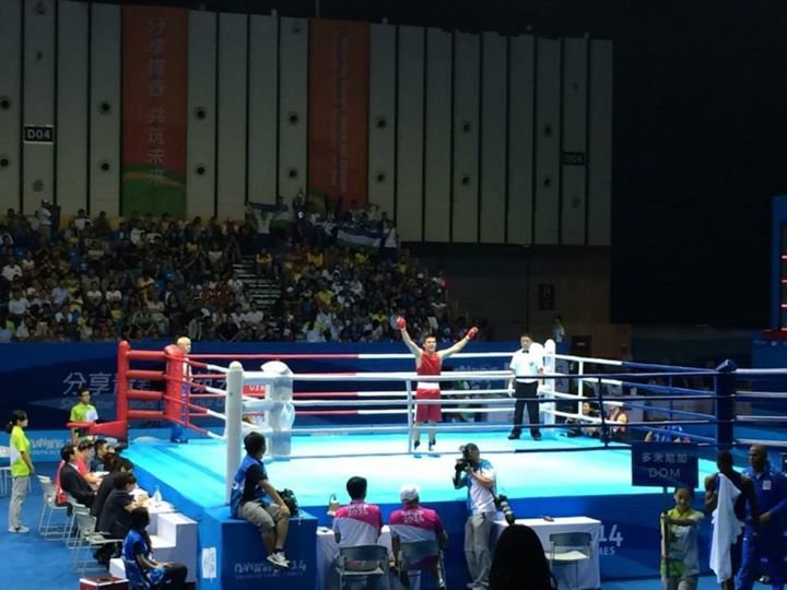 Bektemir Melikuziev wins gold in the boxing ©Facebook