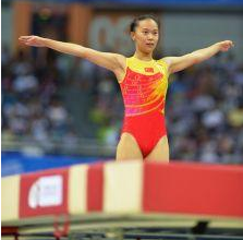 China celebrate trampolining gold ©Twitter