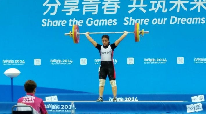 Gold for Sara Ahmed of Egypt in weightlifting ©Twitter