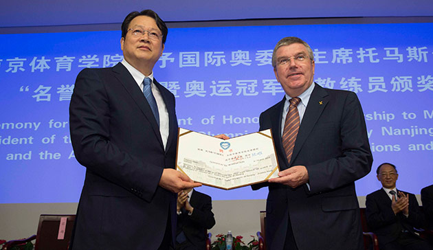 IOC President Thomas Bach has been awarded an honorary professorship from Nanjing Sport Institute ©IOC