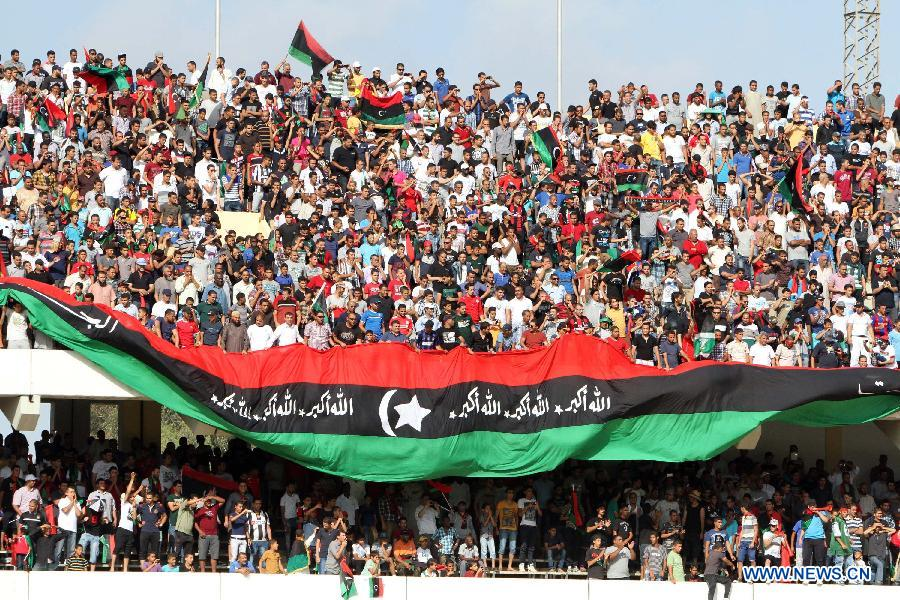 Libyan fans will be denied the opportunity to cheer on their side at home after the country withdrew as host of the 2017 African Nations Cup ©AFP/Getty Images