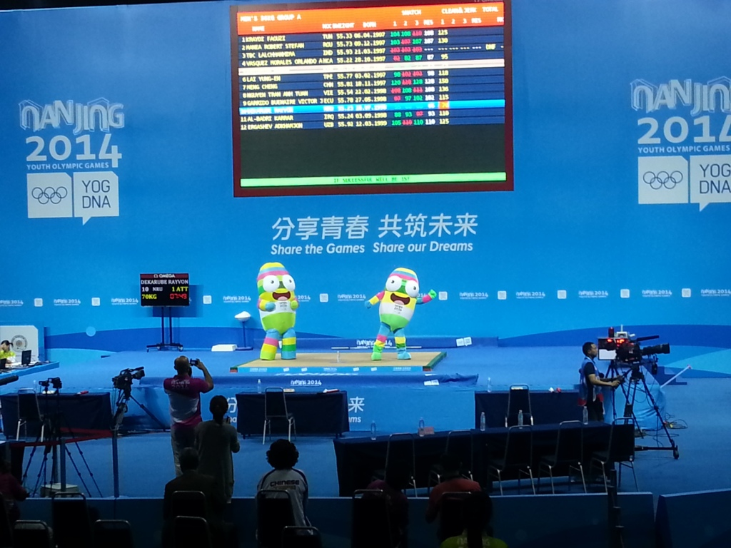 Najinglele made a welcomed apperance at the weightlifting last night ©ITG