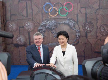 Thomas Bach alongside Chinese vice-premier Liu Yandong at the opening of the Olympic Museum ©IOC/Ian Jones