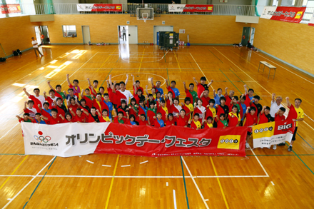Youngsters in a part of Japan affected by the 2011 earthquake and tsunami enjoyed a visit from some of the country's top sportsmen and women ©JOC