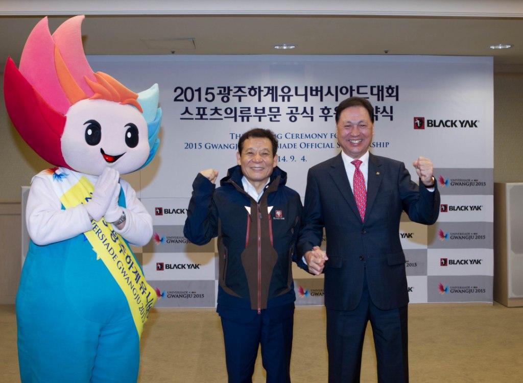 Black Yak has been named the latest sponsor of Gwangju 2015 ©Gwangju 2015