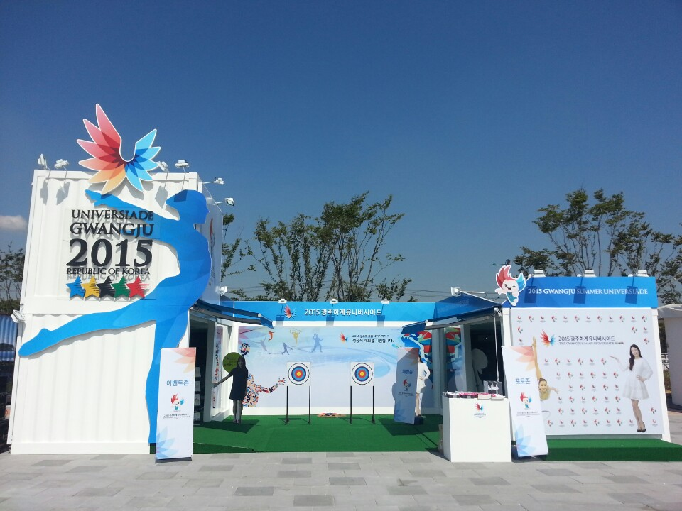 Events are being held outside of the promotional house including archery and free-throwing competitions in order to entice passers-by to visit ©Gwangju 2015