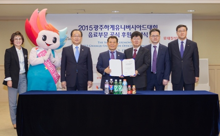 GUOC and Lotte Chilsung showcasing the official sponsorship agreement ©Gwangju 2015