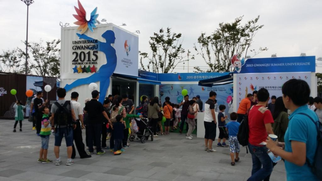 Gwangju 2015 has set up a promotional house at the 2014 Asian Games in an effort to promote next year's Universiade ©Gwangju 2015
