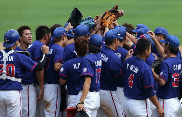 Taiwan have shocked Japan in the baseball ©Getty Images