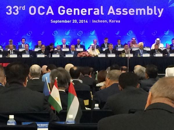 Thomas Bach addressing the OCA General Assembly ©Twitter