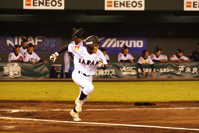 Japan have opened their account at the Women's Baseball World Cup with a win over Australia ©WBSC