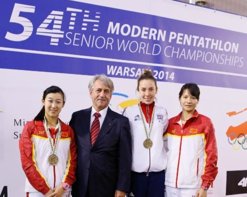Britain's Samantha Murray has won the gold medal in the women's individual event at the World Modern Pentathlon Championships in Warsaw ©UIPM