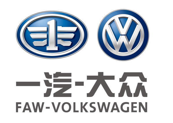 The Chinese Basketball Association has secured a three-year sponsorship deal with FAW-Volkswagen ©FAW-Volkswagen