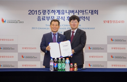Yoon Jang-hyun (left), chairman of GUOC and Lee Jae-hyuk (right), chief executive of Lotte Chilsung with the signed sponsorship agreement ©Gwangju 2015