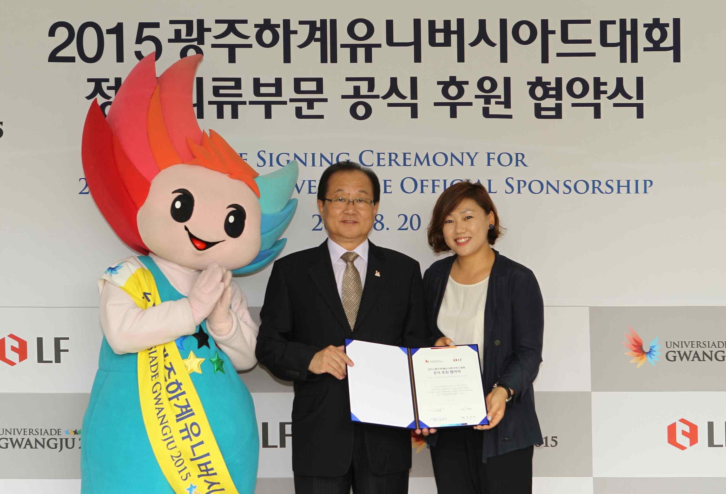 Kim Yoon-suk and Jo Su-bin mark the beginning of the partnership between Gwangju 2015 and LF Corp ©Gwangju 2015