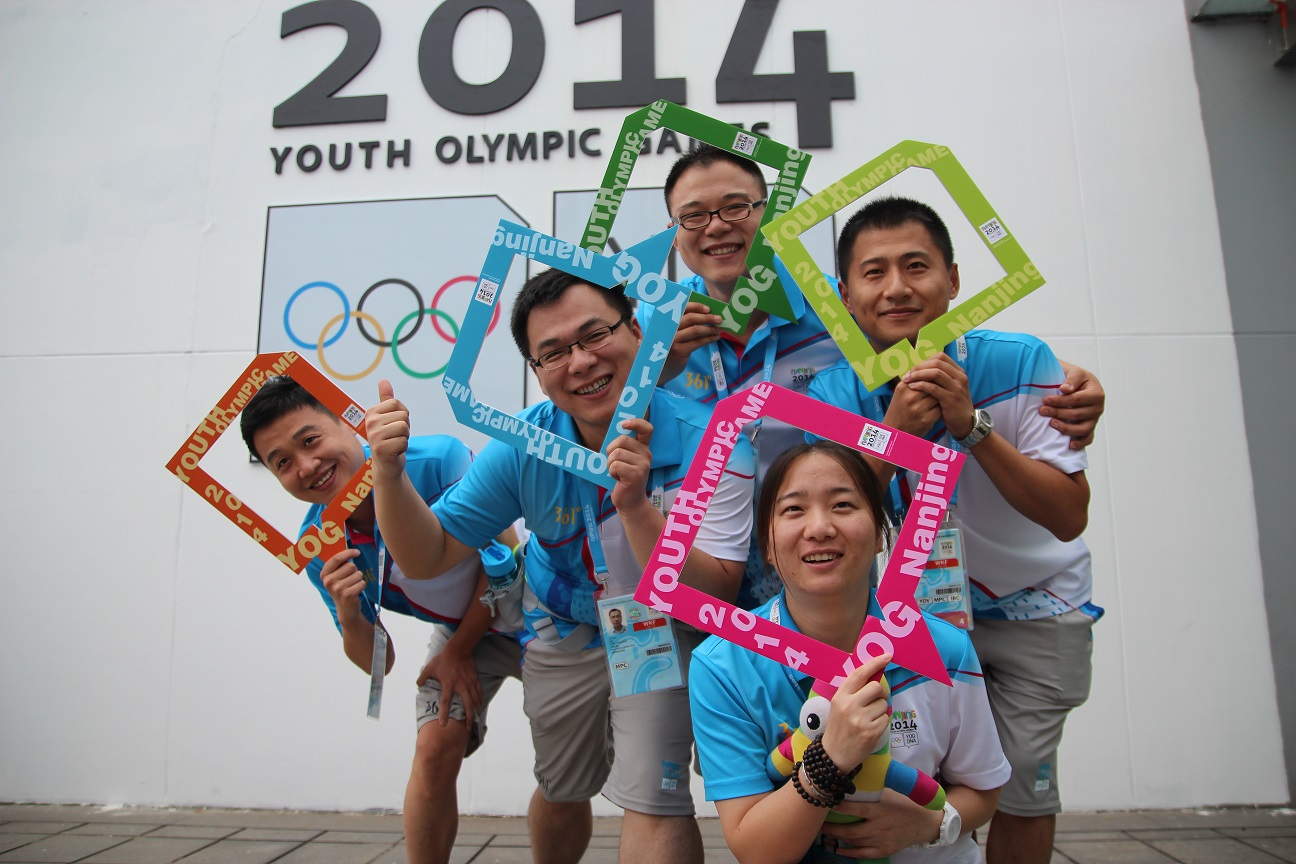 Many innovative means were used to draw attention to the Games ©Nanjing 2014