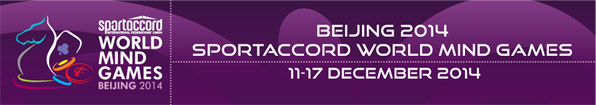 The SportAccord World Mind Games are due to take place in Beijing in December ©SportAccord