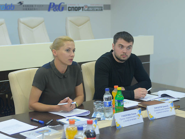 Yelena Govorova and Oleksiy Torokhtiy have been elected as the chair and deputy chair of the National Olympic Committee of Ukraine Athletes' Commission ©NOCU