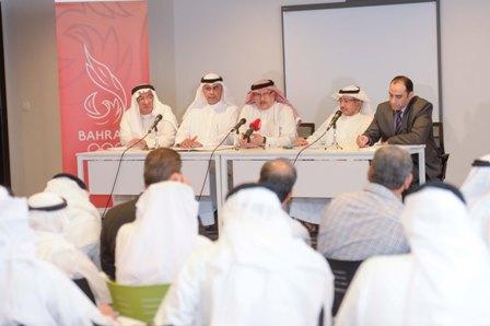 Abdulrahman Askar (centre), Bahrain Olympic Committee general secretary, addresses the sports associations' officials ©BOC