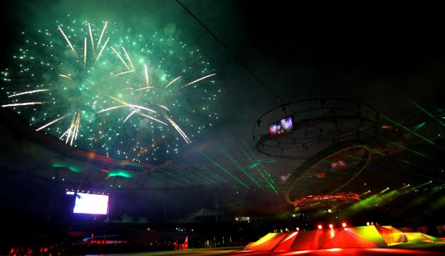 The Asian Para Games have opened in Incheon ©Incheon 2014
