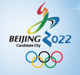 Beijing 2022 are calling for the Chinese public to submit proposals for their 2022 Winter Olympic and Paralympic bid slogan ©Beijing 2022