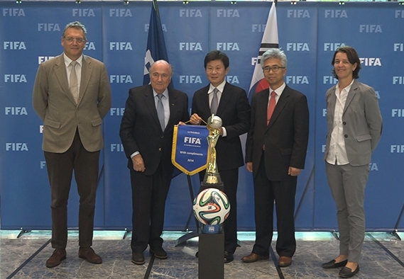 South Korea co-hosted the 2002 FIFA World Cup with Japan and is looking to stage the women's equivalent on it own in 2019 ©KFA